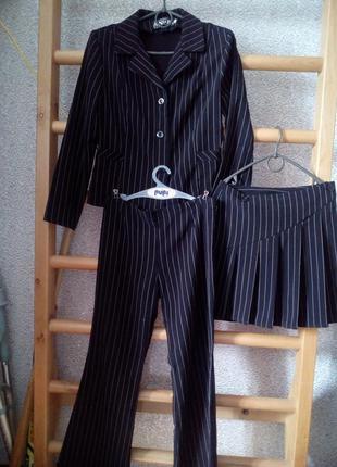 Костюм пиджак брюки и юбочка троечка