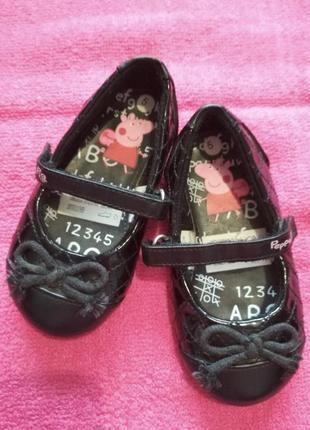 Туфельки для маленькой принцессы.