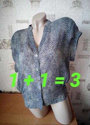 Блуза из шифона в мелкий леопардовый принт