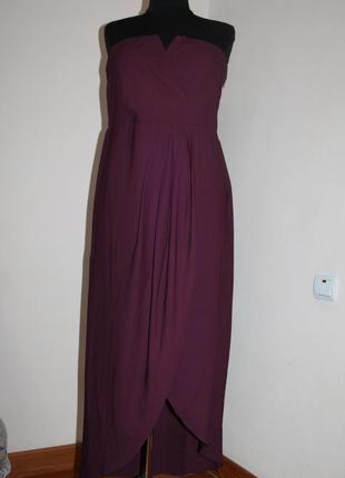 Вечірнє плаття new look