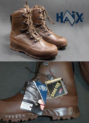 Haix combat gore-tex ботинки-берцы salomon meindl lowa