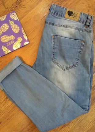 Свободные джинсы бойфренды dilvin