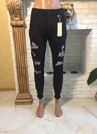 Модные стильные джинсы с заводскими потёртостями от   pieces accessories