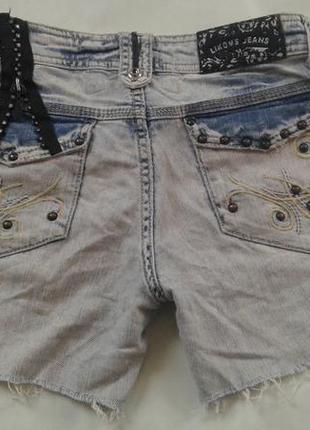 Джиесовые шорты