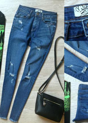 #170 рваные джинсы скинни высокой посадки miss denim