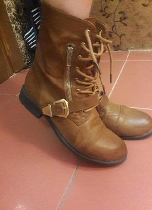 Кожаные женские сапоги ботинки