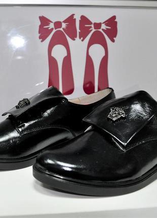 Туфли кожаные. туфли la rose натуральная кожа