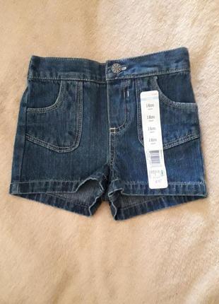 Шорты, шортики джинсовые