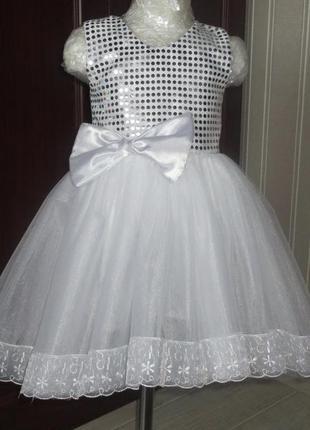 Платье нарядное-выпускное, 5-6 лет