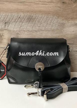 Модная стильная и практичная кожаная женская сумка