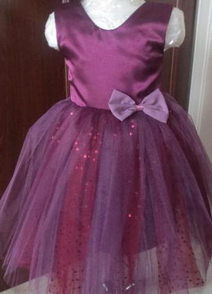 Нарядное платье, выпускное, 5-7 лет