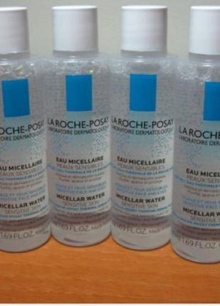 La roche-posay physiological micellar water solution