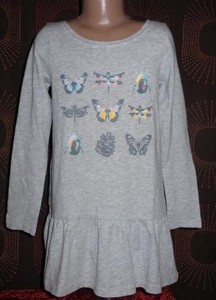 Трикотажное платье с длинным рукавом 6-8лет