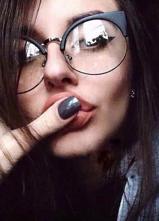 Стильные имиджевые очки #catyeyes, крутая стильная модель в матовой оправе, хит продаж