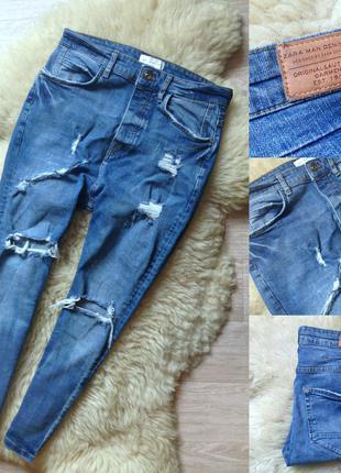 #171 шикарные голубые рваные мом джинс/ бойфренды zara