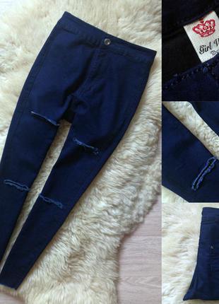 #173 синие джинсы скинни высокой посадки girl vivi