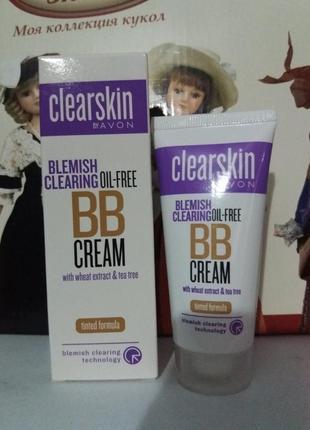 Bb cream clearskin