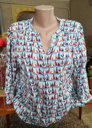 Рубашка -блузка