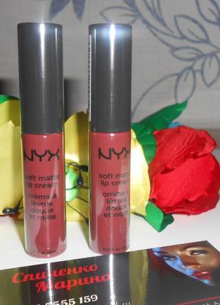 Матовая губная помада nyx soft matte # 32 rome