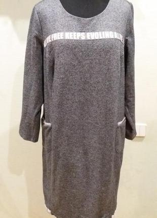 Новое платье серое плотный трикотаж  miss jannel раз.18 (пог 58)