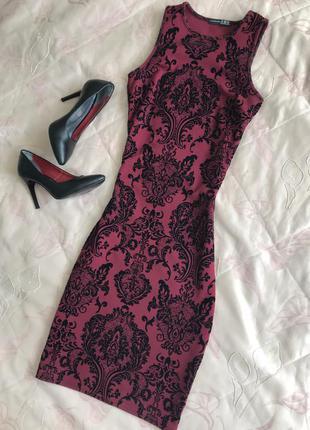 Платье миди цвета марала