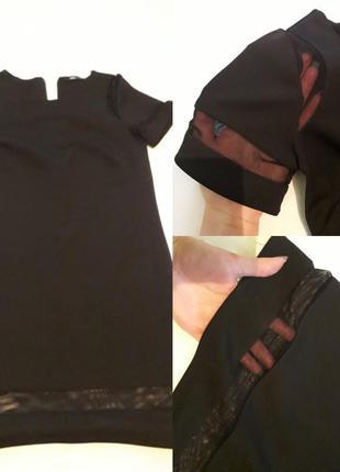 Коротке чорне плаття