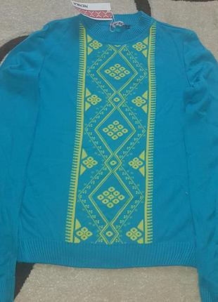 Новый свитер-джемпер.распродажа!