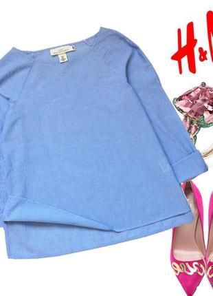 Очень красивая полосатая  рубашечка от h&m logg