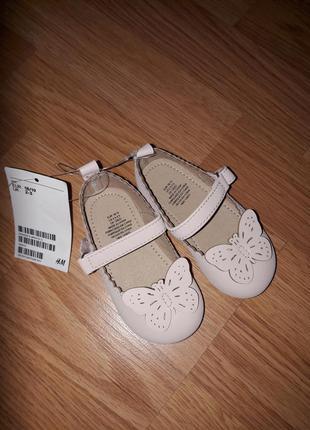 H&m босоножки новые! (туфли) оригинал! размер 18-19 (12,5 см стелька)