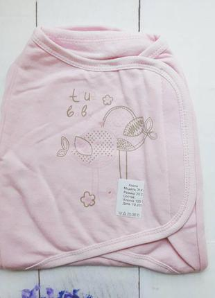 Розовый кокон для вашей крошки. европеленка