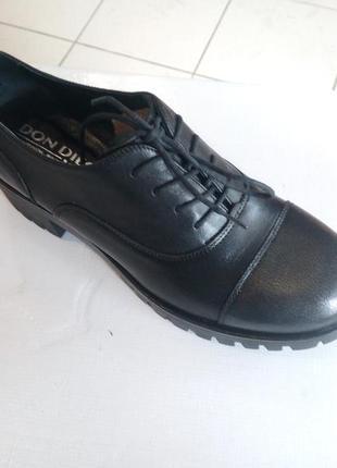 Шкірані туфелькі на плотформі ( тракторна )