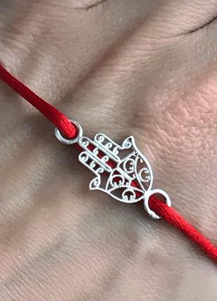 Красная нить серебряная браслет рука фатимы 008