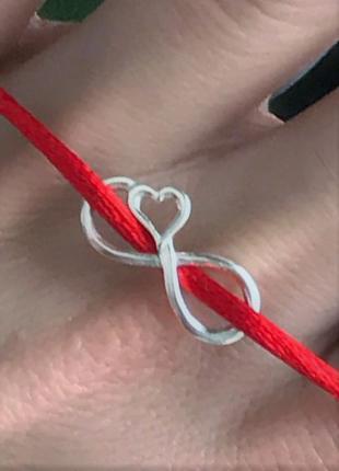 Красная нить серебряная браслет оберег бесконечность 006