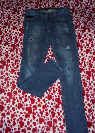 Обалденные джинсы!