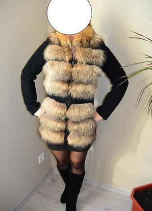 Новая куртка-жилет меховая