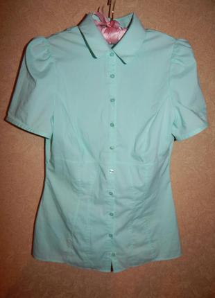 Рубашка с коротким рукавом нежного цвета