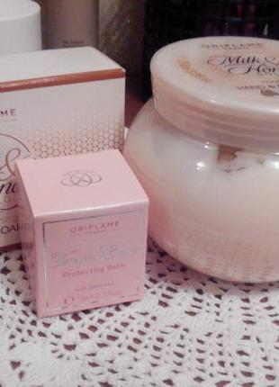 Крем для тела мёд и молоко , мыло и смягчающее средство