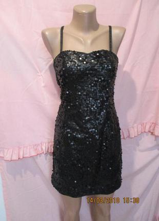 Нарядное платье в паетках xs-s 40-42 рр