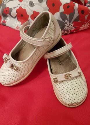 Детские туфельки 22 (14,0 см)