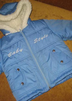 Куртка зимняя на овчине на 2-3 года, комбинезон в подарок