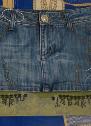 Мини-юбка с необычными карманами