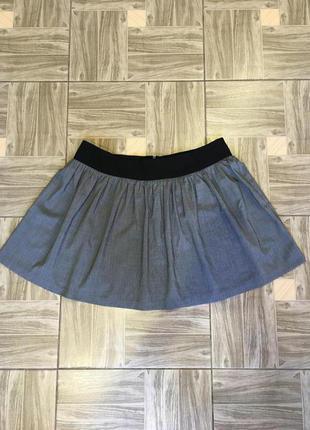 Пышная юбка с широким поясом!