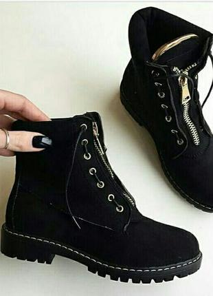 Ботинки деми в стиле ballmain