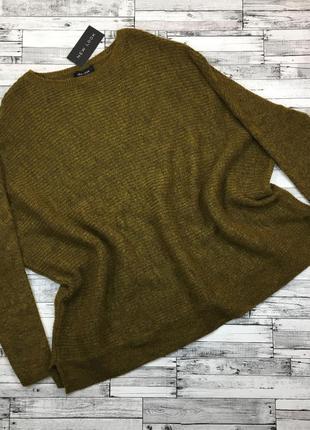 Безумно стильный свитер оверсайз, разные в наличии, вязаный джемпер