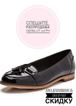 Лоферы мокасины лодочки лаковые туфли