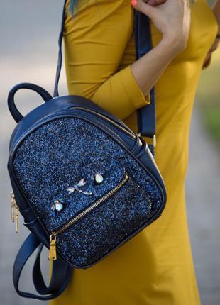 Синий, электрик кожаный рюкзак городской со стразами , casual