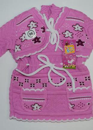Туника вязанная на девочку новые, кофты, джинсы, костюмы, спортивные костюмы