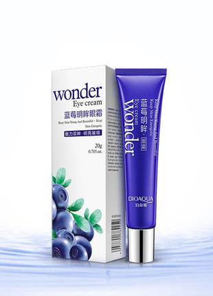 Акция ❤ крем для кожи вокруг глаз bioaqua wonder eye cream с экстрактом черники
