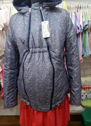 Демисезонная куртка со вставкой для беременных