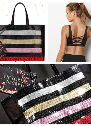 Выгодное предложение! спортивный бюстгальтер, сумка и косметичка! victoria's secret из сша